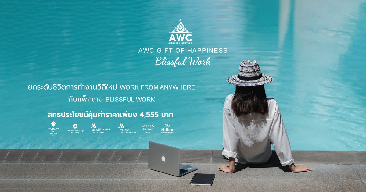 AWC GIFT OF HAPPINESS - BLISSFUL WORK