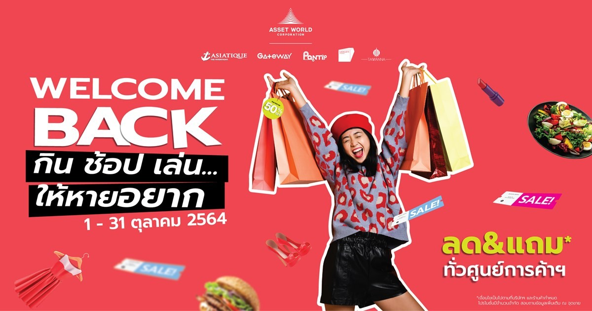 WELCOME BACK … Eat, Shop & Play