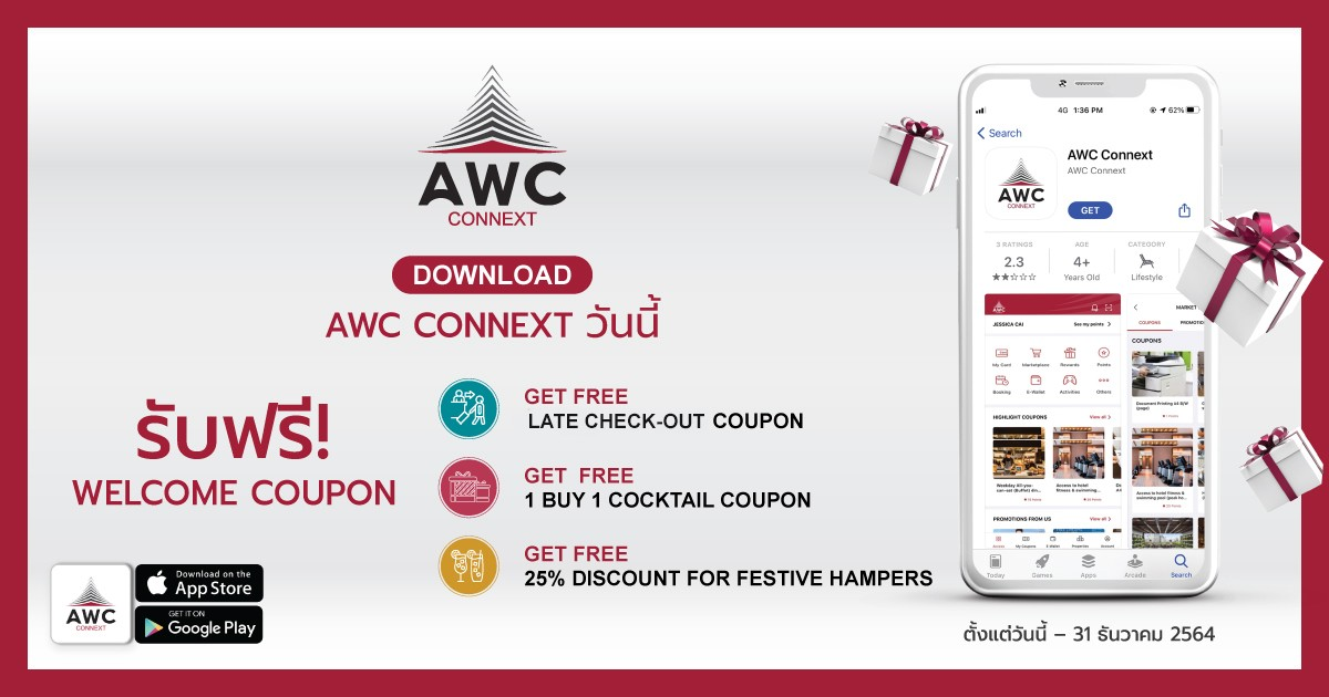 """Exclusively for new customers! Download the AWC CONNEXT application today and receive free """"Welcome Coupons"""" for 3 great-value benefits."""